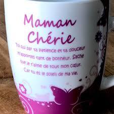 MUG À OFFRIR MAMAN...